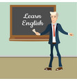 teacher english lesson vector image
