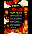 chinese new year and lunar calendar holiday banner vector image vector image
