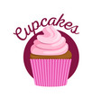 cupcake with pink sweet cream vector image vector image