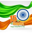 independence day india background template vector image