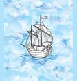 sailing ship over ocean waves background sail vector image