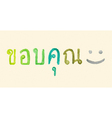 Thank you word in Thai Language vector image vector image