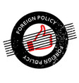 foreign policy rubber stamp