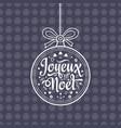 french merry christmas joyeux noel christmas card vector image vector image
