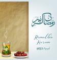 ramadan kareem iftar vector image vector image