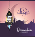 ramadan with hanging lantern vector image vector image