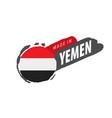yemeni flag on a white vector image vector image