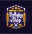 bakery shop neon bright signboard light banner vector image vector image