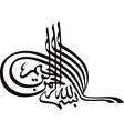 Basmalah Tughra vector image vector image