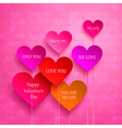 greeting card for Valentines vector image