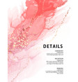 pink watercolor texture alcohol ink marble liquid vector image