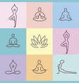 yoga icons color2 vector image vector image