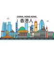 china hong kong city skyline architecture vector image vector image