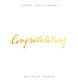 Congratulations calligraphic inscription vector image