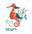 mermaid riding sea horse ocean child lettering vector image vector image