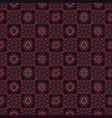 quilt patchwork tile pattern folk and flower vector image vector image