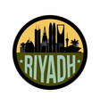 riyadh saudi arabia city skyline silhouette icon vector image