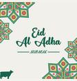 eid al adha with cow background vector image vector image