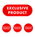 exclusive product button vector image vector image