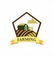 farm land nature landscape logo vector image vector image