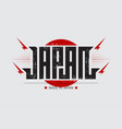 made in japan label or t-shirt print original vector image vector image