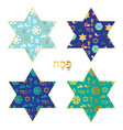 passover patterns in jewish stars vector image vector image
