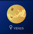 planet venus in flat style vector image vector image