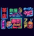 set neon sign japanese hieroglyphs night vector image vector image
