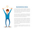 business idea poster man with innovative solutions vector image vector image