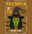 halloween invitation poster with witch head vector image vector image