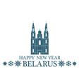 Happy New Year Belarus vector image vector image
