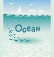 ocean underwater landscape vector image