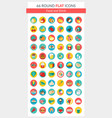 food round icons vector image