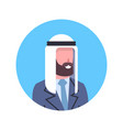 arabic man profile avatar icon arab businessman vector image vector image