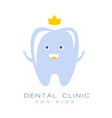 dental clinic for kids logo symbol blue tooth vector image vector image