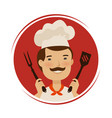 restaurant logo or label happy chef holding vector image