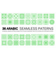 set of 36 arabic patterns vector image